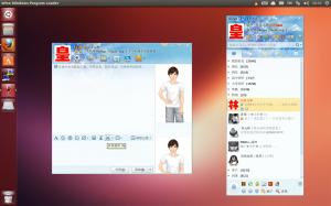 ubuntu与QQ